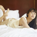 山本美月、1st写真集からすっぴん&色気あふれるアザーカット一挙公開