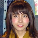 大場美奈が整形疑惑に「NO!」 西野七瀬との関係性に驚く