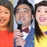 ジャングルポケット斉藤が挙式! 横澤夏子、渡辺直美ら人気芸人が集結