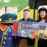 松本零士先生、『銀河鉄道999』の終着駅はまだ見えず 「描いたら人生が終わりそう」