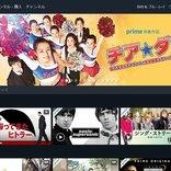 Amazon Prime Video新着ラインアップ(2018.11.20版) 京アニ作品『AIR』『Kanon』『CLANNAD』が見放題