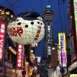 女子旅で行きたい【大阪】おすすめ観光スポット22選!