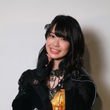 AKB48 小田えりな、舞台版『牙狼<GARO>』でヒロイン役 「壮大な世界観にすごくワクワク」