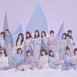 松井珠理奈が完全復活 SKE48の最新シングル『Stand by you』のビジュアル、収録内容が公開