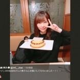 指原莉乃、シソンヌ長谷川夫妻から誕生日をお祝いされ目元ピースでキメポーズ