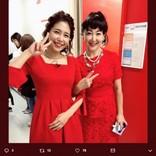 東ちづる、緒方かな子と真っ赤なドレスで2ショット「緒方監督バンザーイ!」