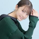 今田美桜、プライベートの服装は役柄と違い「暗いって言われます」