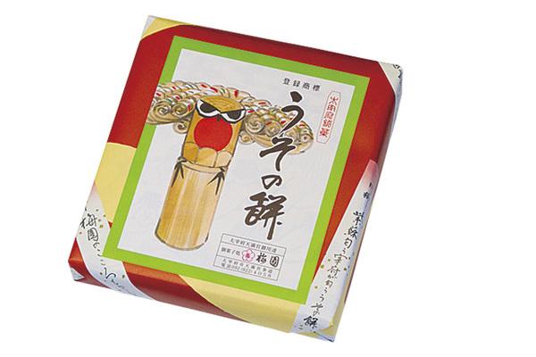 太宰府梅園菓子処