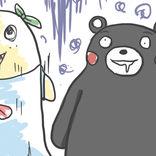 「シュールな人気キャラクター」ランキングベスト10!ご当地キャラからマスコットキャラまで!