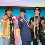 『ザ・ローリング・ストーンズ展』が日本上陸! 発表会見にChar、鮎川誠、シシド・カフカが登壇