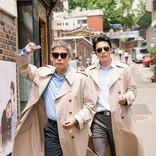クォン・サンウ主演『探偵なふたり』続編公開 新たな助っ人も登場