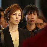今夜『リーガルV』婚活詐欺を巡り米倉涼子は集団訴訟に乗り出す