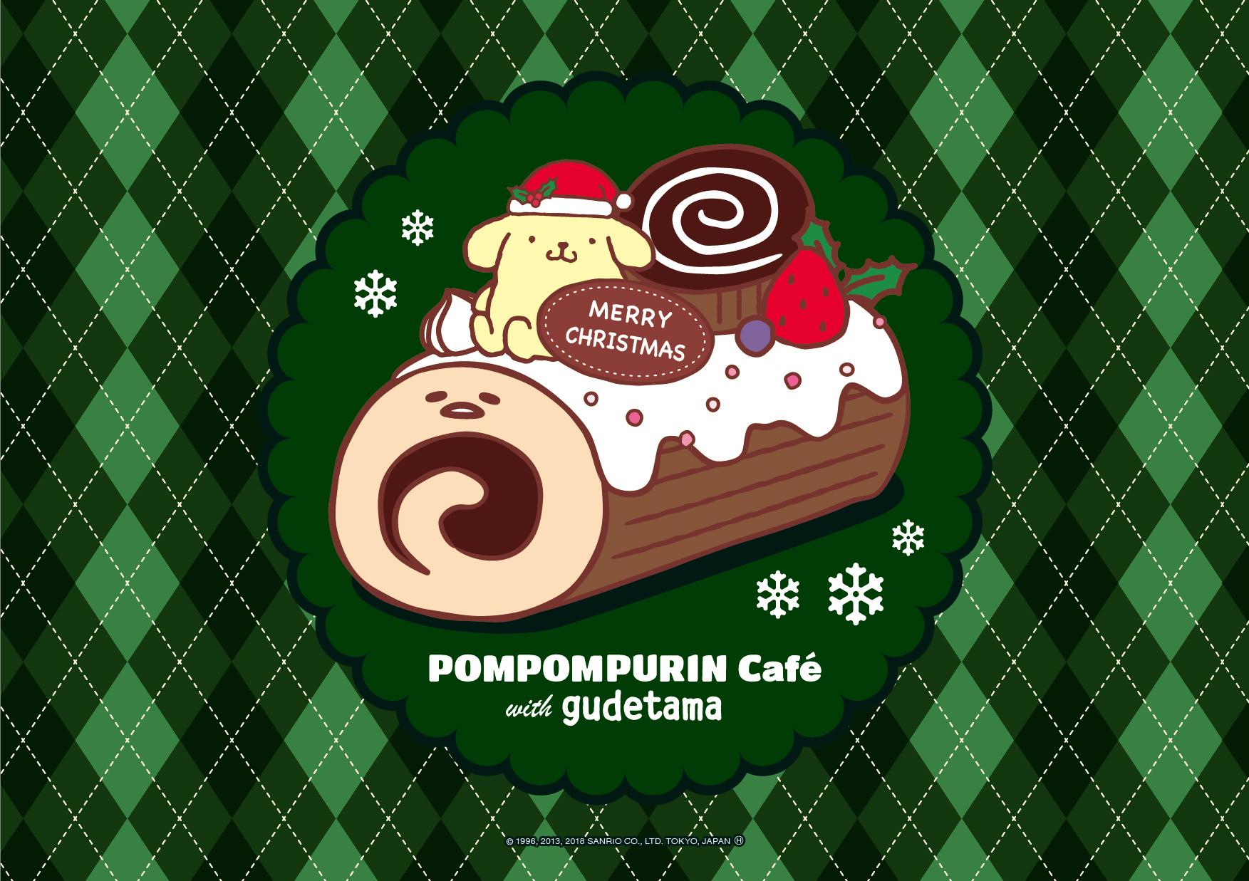 可愛すぎて食べられない ポムポムプリン ぐでたま クリスマス