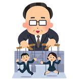 日本ではジャニーズタレント>>>世界的大企業のトップなことが判明 どんな力が働いているんだ……?