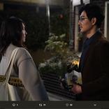 『けもなれ』第8話、松田龍平(恒星)の涙と優しさにファンも感涙! 橘カイジのまさかの正体に驚愕