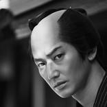 瑛太、サスペンス時代劇『闇の歯車』に主演 放送&期間限定上映決定
