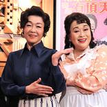 『喜劇 有頂天団地』開幕へ~渡辺えりとキムラ緑子が笑いあり、涙ありのご近所バトル!?