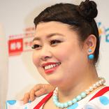 渡辺直美に「踊れ!踊れ!」タチの悪いファンに絡まれた芸能人たち