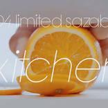 04 Limited Sazabys、遊び心満載の「Kitchen」MVを公開