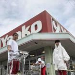 """SUSHIBOYS、最新EP『350』を掲げた初のワンマンツアーには""""楽しい仕掛け""""も!"""
