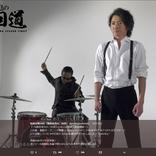 藤原竜也、前澤友作社長の生き方に「どうなの?」