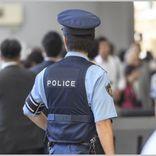 警察が防犯カメラ映像で犯人を絞り込む最新テク