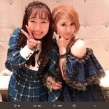 SKE48須田亜香里、憧れの矢口真里と2ショットにファン「見習うべきとこは見習って」
