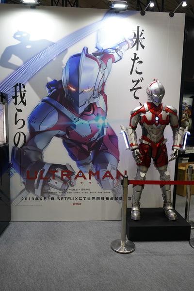円谷プロダクションブースの『ウルトラマン』シリーズ