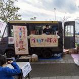 """アイドルイベントのオフィシャルグッズ""""豚汁""""が大人気!「IDOL CONTENT EXPO ~大無銭祭~」開催"""