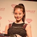 今田美桜『花晴れ』愛莉役が印象に「ツインテール真似してくれて嬉しい」