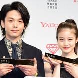 中村倫也&今田美桜、2018年急上昇の2人が好みのタイプを明かす