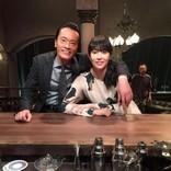 水野美紀、遠藤憲一と元妻役で共演「かなりひどいワードをぶつけるのですが…」