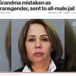 閉経のためトランスジェンダーと誤解された無実の女性、男性刑務所に収容される(米)