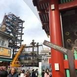 【東京 今さら聞けない大人の町のお約束】 ~演芸の町、浅草で芸人が愛したあの店へ~