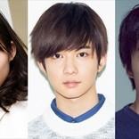 伊藤沙莉×千葉雄大×岡山天音、NHK『ちょいドラ』出演決定