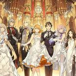 『FGO』新プロジェクト『Fate/Grand Order Orchestra』発表、東京都交響楽団演奏のCD発売、コンサートも開催