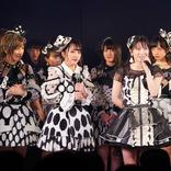 AKB48横山由依、次期総監督に向井地美音を指名