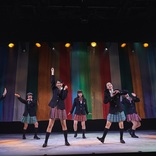 舞台『ローファーズハイ!!vol.5』が千秋楽 白井杏奈「みんなで協力して最後までがんばれた」