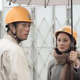 井浦新主演ドラマ「BRIDGE」吉田羊が妻役に、全キャスト発表