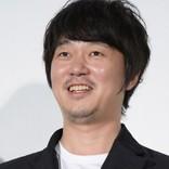 新井浩文、話題となった『今日から俺は!!』出演時のオフショット