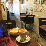荻窪駅北口、マンガ好きにはたまらない!10-22時使えるイナズマカフェ【TOKYOノマドオフィス5】