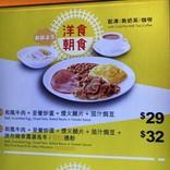 【世界の吉野家】日本でも味わいたい!香港で味わう絶品の牛肉ビーフン