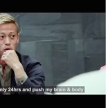たった25秒なのに本田圭佑選手の動画が心に刺さる