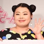 Sexy Zone中島健人の発言に渡辺直美「おじさんじゃん!」