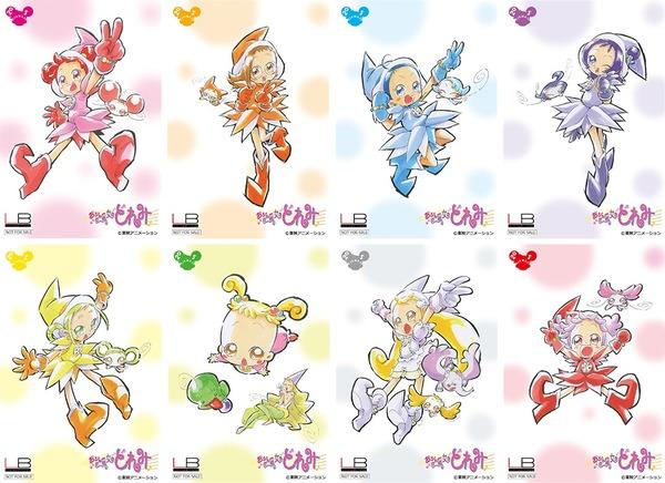 『おジャ魔女どれみSHOP パート 3 』特製ポストカード (C)東映アニメーション