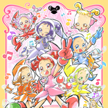 TVアニメ『おジャ魔女どれみ』放送20周年を記念して『おジャ魔女どれみショップパート 3』が開催決定