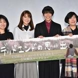 ボイメン田中俊介、心の奥底にヤバイ面を抱えている!?「ここでは言いません」