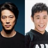 堤真一×岡村隆史『決算!忠臣蔵』2019年冬公開