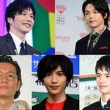 田中圭、平野紫耀、中村倫也、志尊淳、岡田健史…2018年大活躍した俳優たち