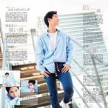 映画『ふたつの昨日と僕の未来』主演の佐野岳へ【独占インタビュー】‼